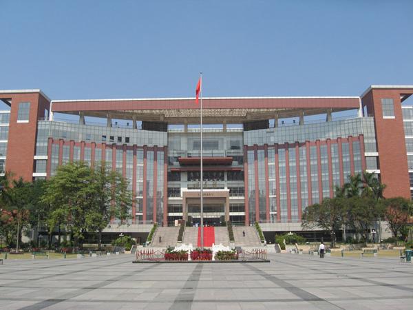 Jinan University Campus