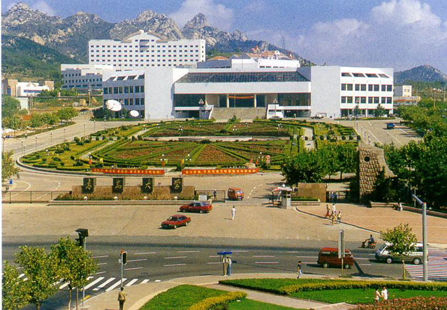 Qingdao University Qingdao Shandong Provides Mbbs In
