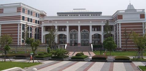Wenzhou medical university, Wenzhou, provides MBBS in English